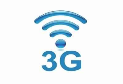 3G HSPA